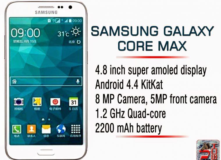 Spesifikasi HP Samsung Galaxy Core Max